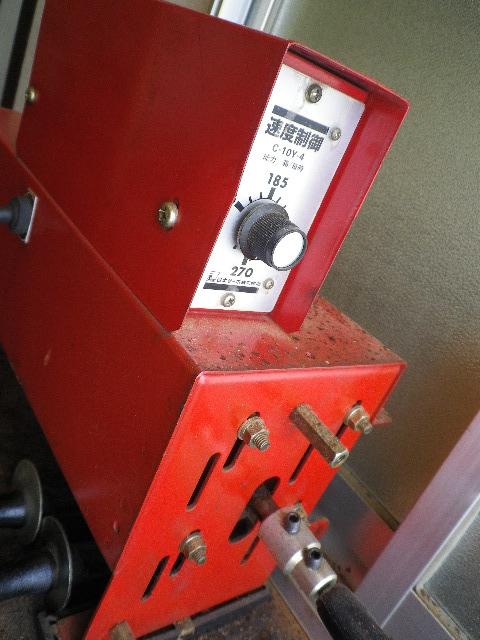 焙煎機モーター