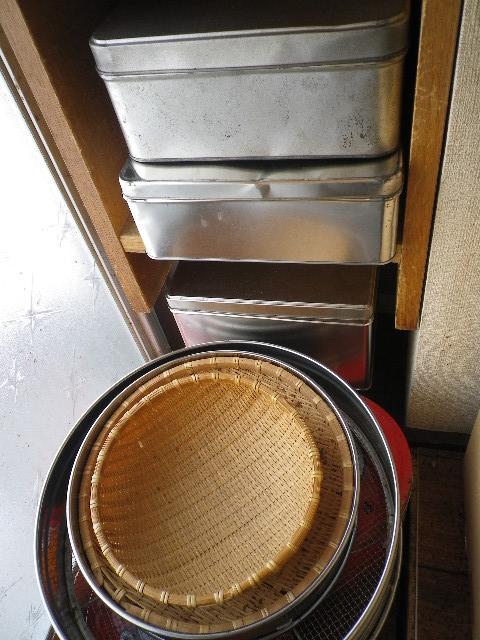 焙煎道具2
